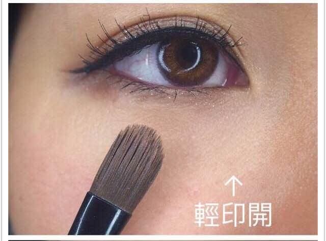 201608_Amber_Step_Kiko concealer
