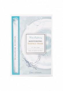 Maskland Water Essence Mask